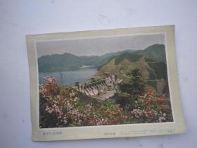 新安江水电站   图片