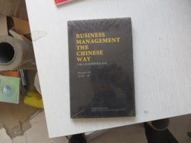business management the chinese way Business management the Chinese way(中国人是如何管理企业的)【精装本】 未开封