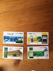 打折邮票 面值1.2元 共一百枚                                        全新