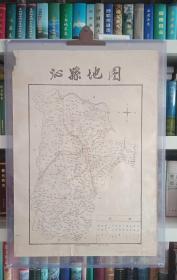 山西省系列老地图------长治市系列-------50年代-----《沁县地图》-----非卖品-----虒人荣誉珍藏