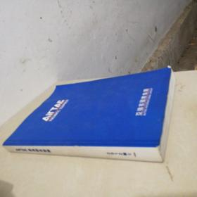 AirTAC 产品综合型录 2012版