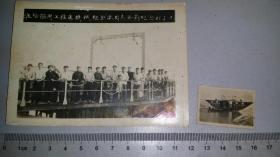 1951淮阴闸工程处机械组全体同志合影留念+淮阴船闸全景小片一张