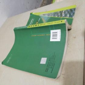 高校土木工程专业规划教材:建筑抗震设计(按新规范GB50011-2010)(第3版)