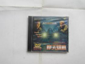 DVD:摩天雄鹰(未拆)