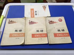 北京市中学课本 英语 【第 1.2.9】册 +阅读教材
