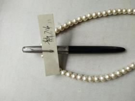 老钢笔 青年716(黑杆) (使用过)