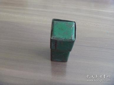 上海川沙农机厂晶字牌1.5mm钢号码一套