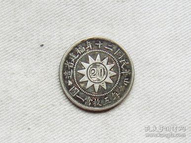 银毫5.4克nym