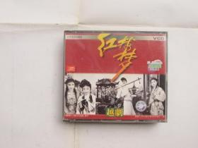 VCD:越剧--红楼梦(3碟)