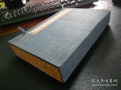 民国儒家传统经典古籍珍本《孝经尔雅》活字精印纸墨品相俱佳