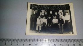 1951新电厂全体职工欢送赵玉龙同志分别留念(济南市)