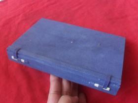 清木刻---------《女科》上下卷2册+《产后编》上下卷2册---(4本全)