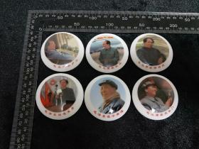 瓷奖章,瓷像章,毛主席像章,六枚合售。尺寸看图