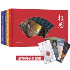 中国唱诗班(1-4)