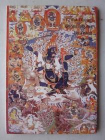 中国藏族系列摄影(壁画)明信片