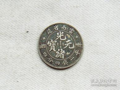 银毫5.4克nyd