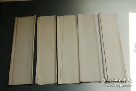 2773 四尺全开 各种旧宣纸 共32张