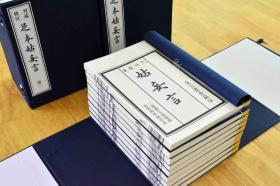 双色套印《姑妄言》宣纸筒子页,足本无删减,三函二十五册,《金瓶梅》姊妹同类小说