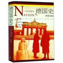 德国史:1918—2014(第四版)
