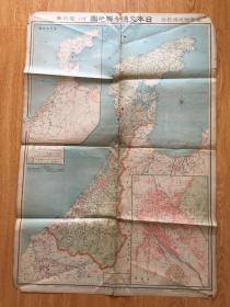 1924年日本东宫御成婚纪念发行《日本交通分县地图6-石川县》,大幅彩印