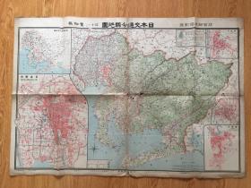 1924年日本东宫御成婚纪念发行《日本交通分县地图11-爱知县》,大幅彩印