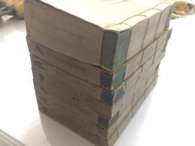 日本学作汉诗方法的书三种《幼学诗韵》3册3编、《诗语碎金》3册3编、《四声解环》1册全。河原英吉著,古代日本童蒙诗学文献,明治时期铜版印刷袖珍本