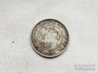 银毫5.4克nnj