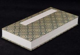 《兜沙經》拓本經折裝,一厚冊全。為唐寫經中的珍稀之物。
