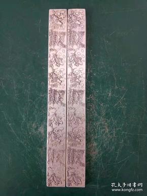 纯铜镇尺·镇尺·精美雕刻连连有余·书房用品·摆件