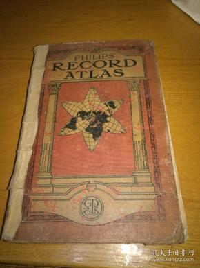 罕见1920年精装版菲利普世界地图一一日本侵犯台湾史料