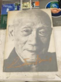 林风眠之路——林风眠百岁诞辰纪念(硬精装,一版一印,实物实拍,包邮))