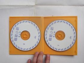VCD:蜡笔小新--第五部 7、8   2碟
