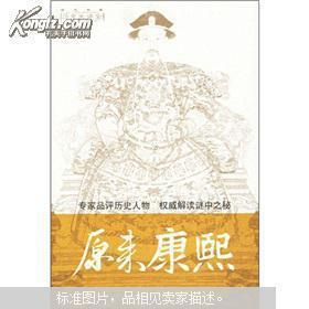 英雄本色--开封黄河兰考段抢险救灾纪实  大16开精装本铜版彩印画册  有现货