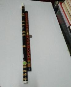 竹笛2支:【12孔D调 + 10孔F调】  合售