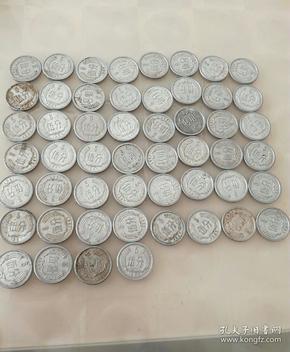 1987年五分硬币52枚