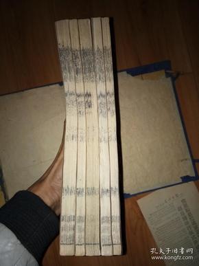 (珍贵善本)乾隆55年听雨斋开雕大开本上等宣纸朱墨双色套印本《朱文公楚辞集注》全5册原装套函95品。满清宗室宝纶题跋。多位名家藏印。