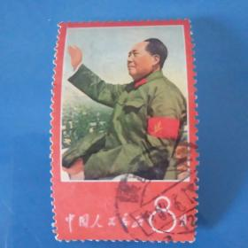 毛主席接见红卫兵邮票