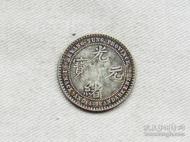 广寳龙银毫5.4克nbs