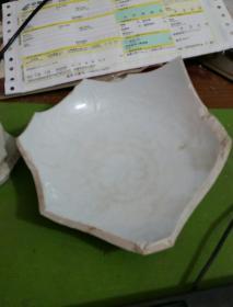 元代枢府釉瓷碗底标本