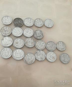 1988年五分硬币12枚,89年五分硬币9枚