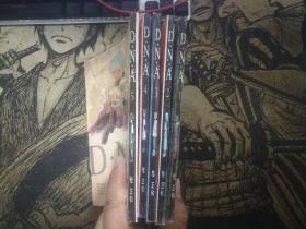 桂正和《DNA》漫画,老版大本全5册,好品