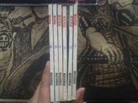 赤石路代《魔光迷影》漫画,老版大本全6册,好品,一本受潮