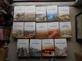 杭州全书、运河《河道》丛书 杭州运河名胜(库存书未翻阅)发货照片其中一本