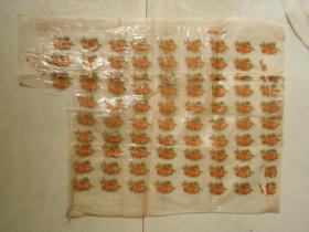 陶瓷贴花纸-鲤鱼