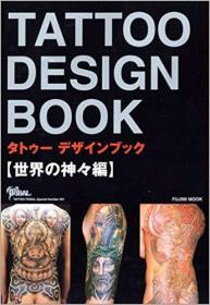TATTOO DESIGN BOOK ~世界の神々编~
