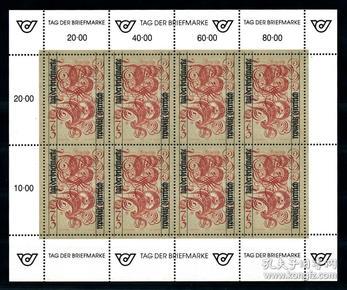 奥地利邮票 1991年 邮票日 邮票日 字母PP 雕刻版 小版张 1全