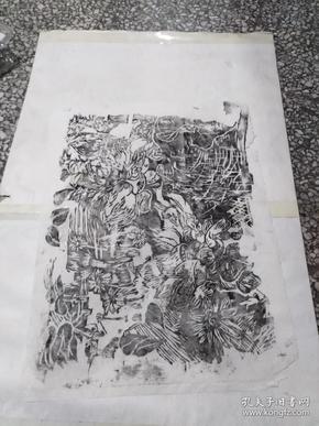 孔网孤品精品.易振生木刻版画原拓作品一幅.