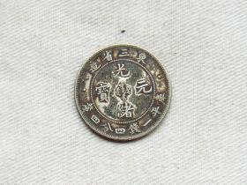 东寳龙银毫5.4克njj