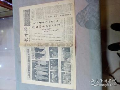 原版生日报:杭州日报(1978年3月5日  省市隆重举行纪念周总理诞辰八十周年文艺晚会、徐向前回忆周总理在文化大革命中的片段、全国高等学校招生工作胜利结束、)