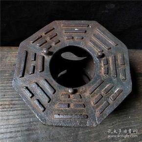 八卦兽腿火炉尺寸21*18*21厘米(长宽高)重量 8.6斤